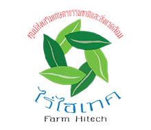 FarmHitech