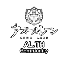AL-TH 「Azur Lane Translators」